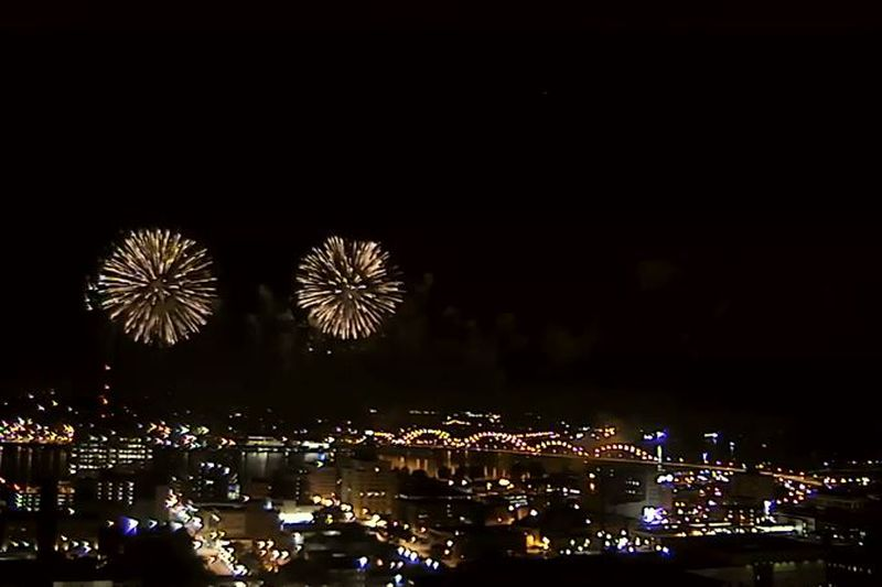 The Red, White and Boom Fireworks Display will be held at a different location this summer due...