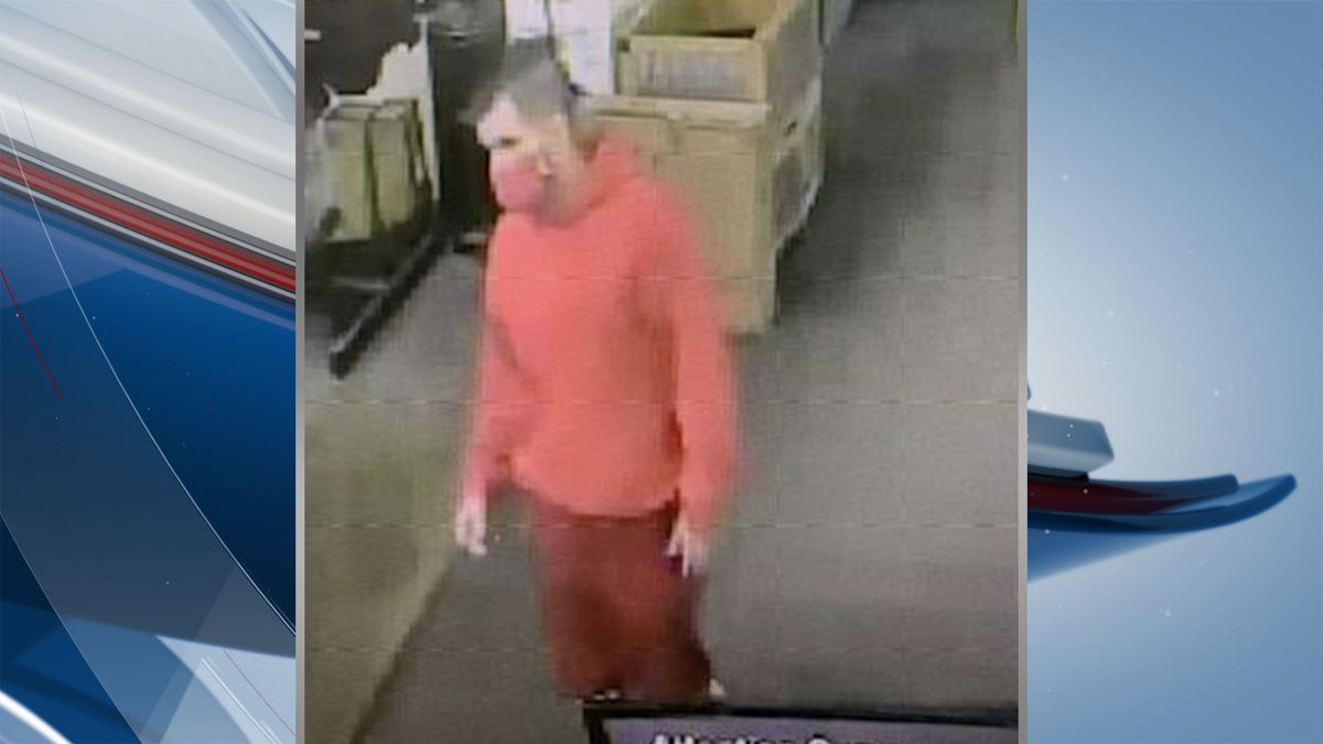 The Muscatine Police Department this week posted they are looking to identify a suspect after a...